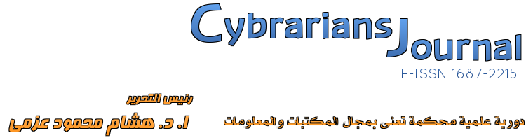 http://www.journal.cybrarians.org/templates/pjo_joomlaforall/images/logo.png